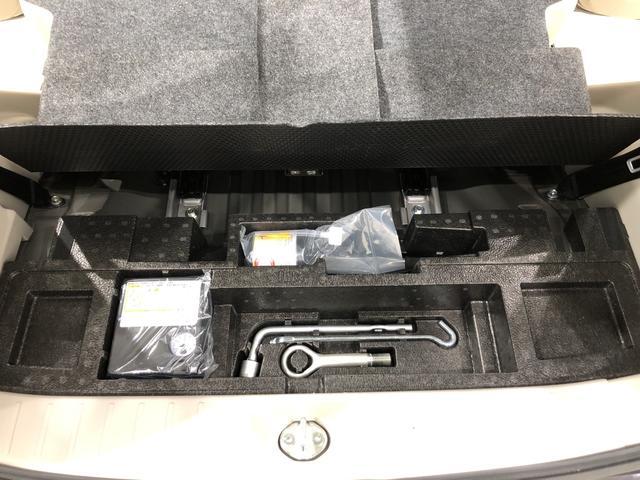 E リアカメラ シートヒーターシングル 横滑り防止機能(30枚目)