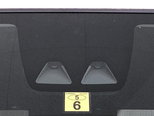 X リミテッドSAIII バックカメラ リヤワイパー(33枚目)