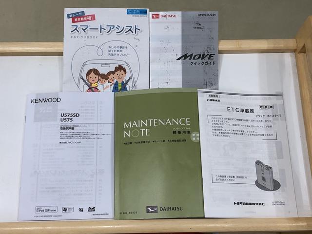 L SA 純正バイザー 純正カーペットマット ETC付(41枚目)