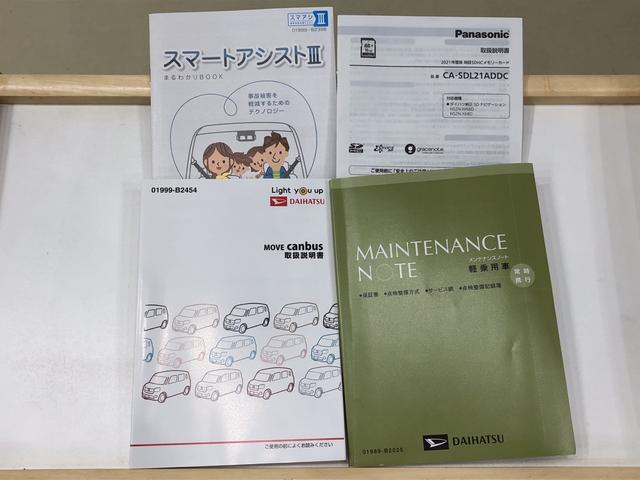 Gメイクアップ SAIII ナビ Bカメラ ETC ドラレコ(46枚目)