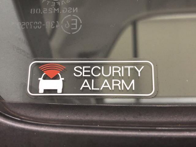 盗難防止機能搭載!
