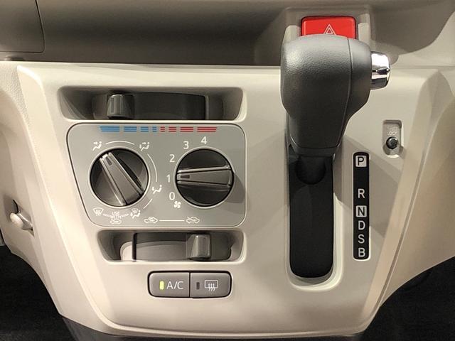 X リミテッドSAIII バックカメラ コーナーセンサー LEDヘッドランプ セキュリティアラーム コーナーセンサー 14インチフルホイールキャップ キーレスエントリー 電動格納式ドアミラー(11枚目)