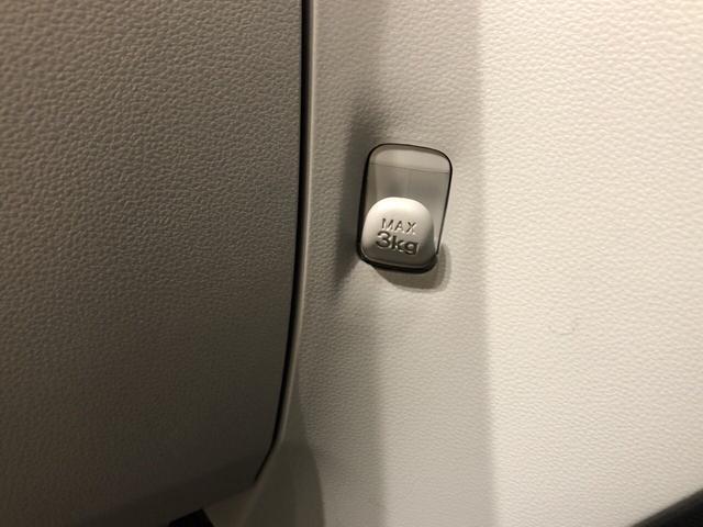 X リミテッドSAIII バックカメラ コーナーセンサー LEDヘッドランプ セキュリティアラーム コーナーセンサー 14インチフルホイールキャップ キーレスエントリー 電動格納式ドアミラー(22枚目)