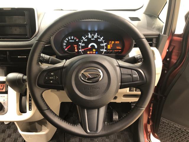 Xリミテッド SAIII バックカメラ パワーモード 運転席シートヒーター 14インチアルミホイール オートライト プッシュボタンスタート セキュリティーアラーム キーフリーシステム(10枚目)