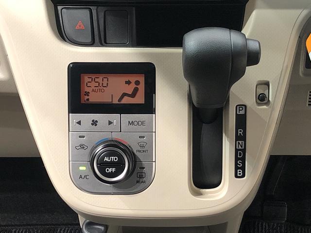 Xリミテッド SAIII バックカメラ パワーモード 運転席シートヒーター 14インチアルミホイール オートライト プッシュボタンスタート セキュリティーアラーム キーフリーシステム(13枚目)