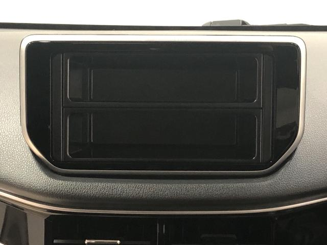 Xリミテッド SAIII バックカメラ パワーモード 運転席シートヒーター 14インチアルミホイール オートライト プッシュボタンスタート セキュリティーアラーム キーフリーシステム(14枚目)