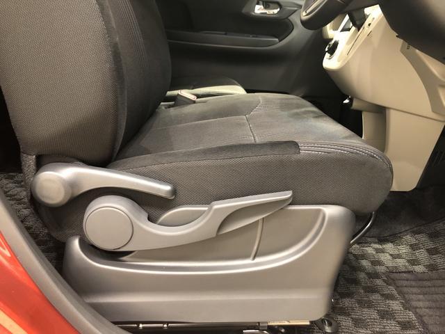 Xリミテッド SAIII バックカメラ パワーモード 運転席シートヒーター 14インチアルミホイール オートライト プッシュボタンスタート セキュリティーアラーム キーフリーシステム(23枚目)