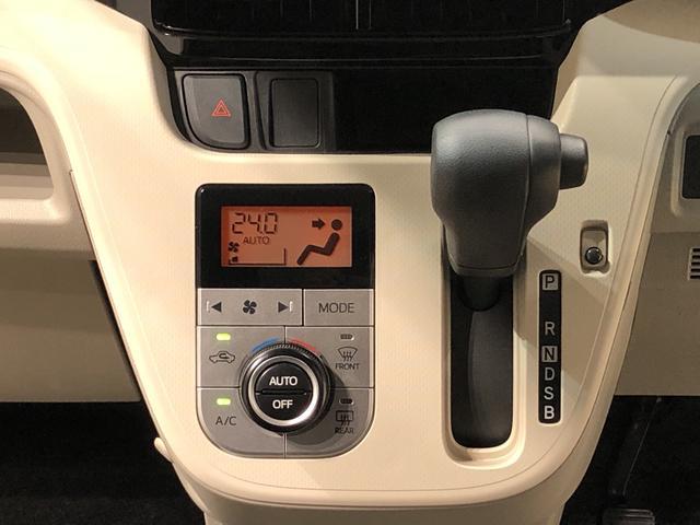 XリミテッドII SAIII バックカメラ パワーモード 運転席シートヒーター セキュリティーアラーム コーナーセンサー オートライト プッシュボタンスタート キーフリーシステム(13枚目)