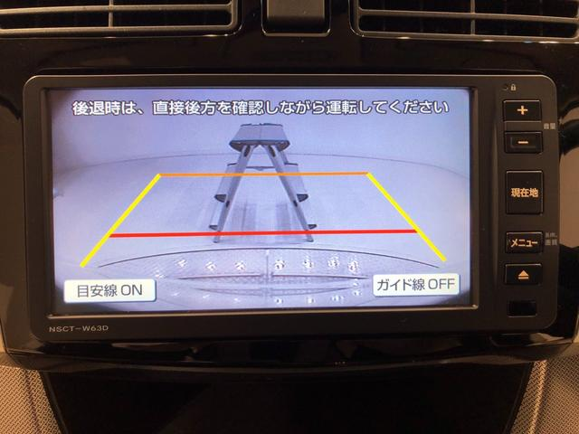 カスタム X SA ナビ バックカメラ キーフリーシステム LEDヘッドライト オートエアコン キーフリーシステム トップシェイドガラス スマアシ(6枚目)