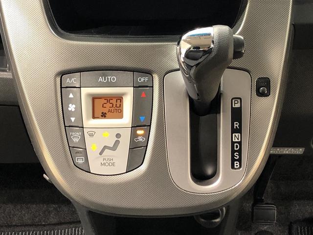 カスタム X SA ナビ バックカメラ キーフリーシステム LEDヘッドライト オートエアコン キーフリーシステム トップシェイドガラス スマアシ(12枚目)