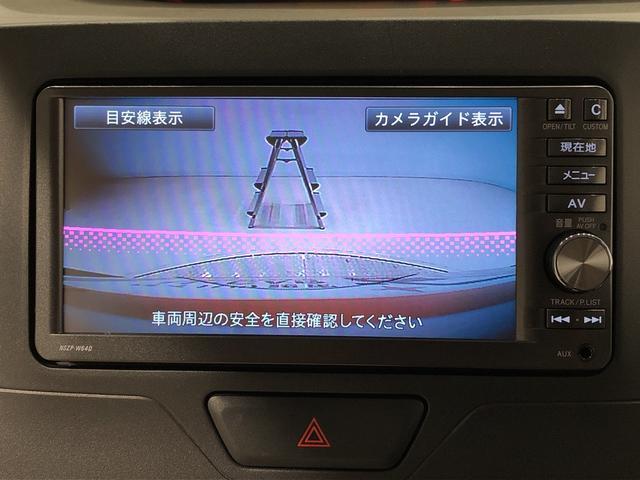 リアモニターも搭載されており後方の視界を確保されています!
