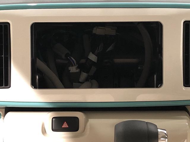 Xメイクアップリミテッド SAIII衝突回避支援システム搭載 両側電動スライド パノラマモニター付き 衝突回避支援システム搭載(15枚目)