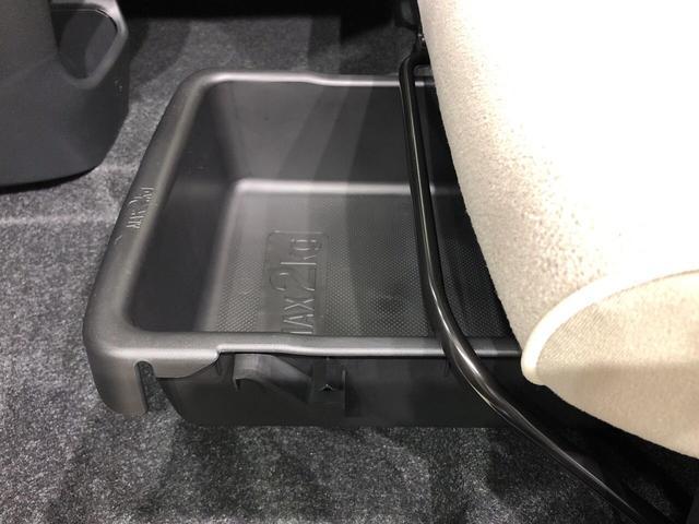 Xメイクアップリミテッド SAIII衝突回避支援システム搭載 両側電動スライド パノラマモニター付き 衝突回避支援システム搭載(26枚目)