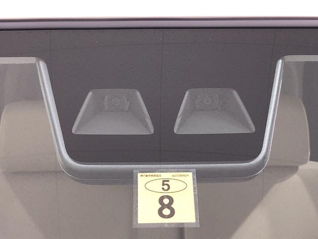 Xメイクアップリミテッド SAIII衝突回避支援システム搭載 両側電動スライド パノラマモニター付き 衝突回避支援システム搭載(36枚目)