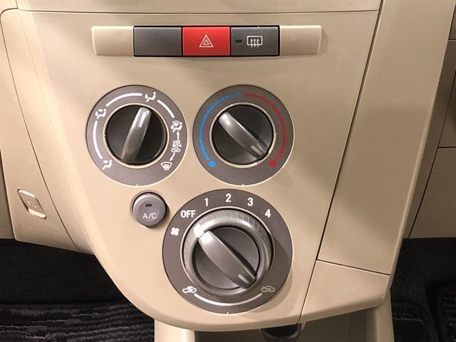 Xスペシャル 純正CDチューナー 運転席/助手席エアバック マニュアルエアコン キ-レスエントリ- セキュリティーアラ-ム 電動格納ドアミラー(10枚目)