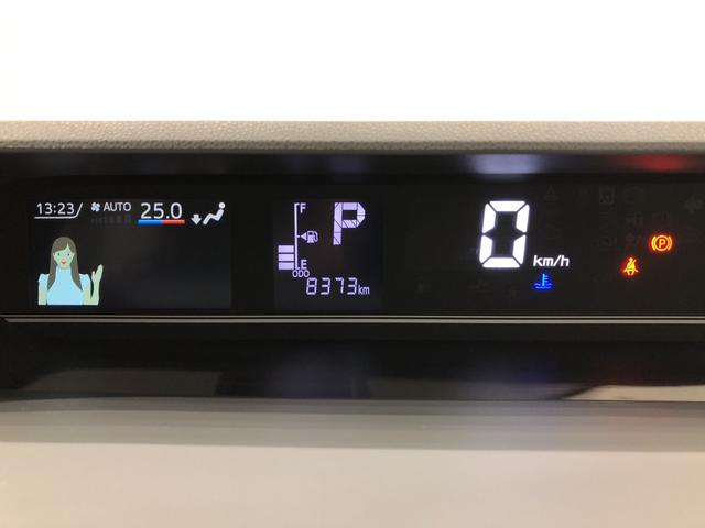 X ミラクルオープンドア LEDライト バックカメラ対応(15枚目)