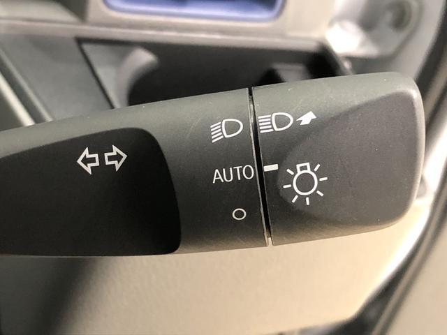 X ミラクルオープンドア LEDライト バックカメラ対応(20枚目)