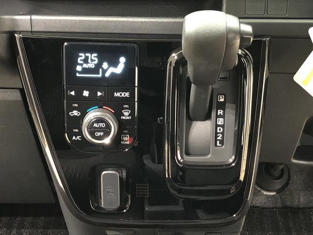 リヤシートリフト SAIII 福祉車両 衝突被害軽減ブレーキ 運転席/助手席エアバック 両側スライドドア キ-レスエントリ- セキュリティーアラ-ム オ-トエアコン オ-トハイビ-ム アイドリングストップ(11枚目)
