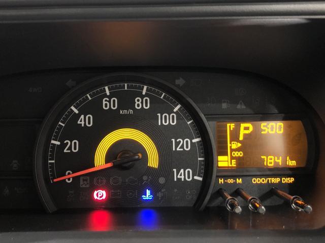 リヤシートリフト SAIII 福祉車両 衝突被害軽減ブレーキ 運転席/助手席エアバック 両側スライドドア キ-レスエントリ- セキュリティーアラ-ム オ-トエアコン オ-トハイビ-ム アイドリングストップ(13枚目)