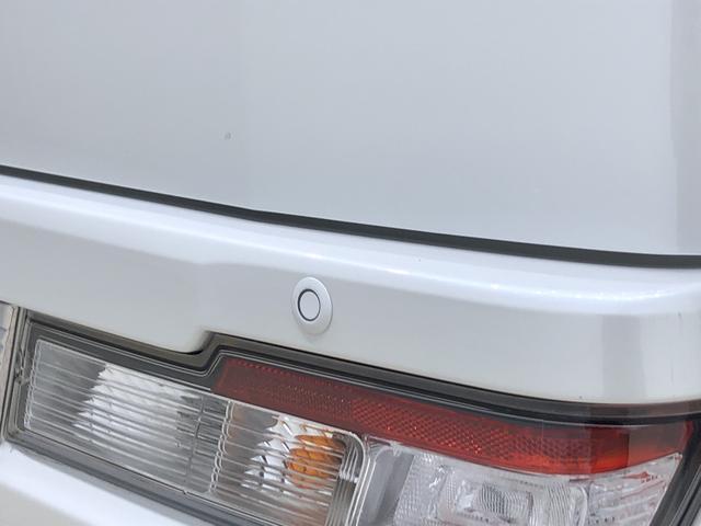 リヤシートリフト SAIII 福祉車両 衝突被害軽減ブレーキ 運転席/助手席エアバック 両側スライドドア キ-レスエントリ- セキュリティーアラ-ム オ-トエアコン オ-トハイビ-ム アイドリングストップ(27枚目)