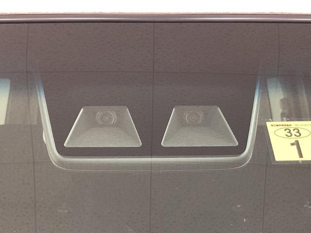 リヤシートリフト SAIII 福祉車両 衝突被害軽減ブレーキ 運転席/助手席エアバック 両側スライドドア キ-レスエントリ- セキュリティーアラ-ム オ-トエアコン オ-トハイビ-ム アイドリングストップ(33枚目)