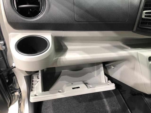 X リミテッドSAIII バックカメラ LEDヘッドランプ セキュリティアラーム コーナーセンサー 14インチフルホイールキャップ キーレスエントリー 電動格納式ドアミラー(23枚目)