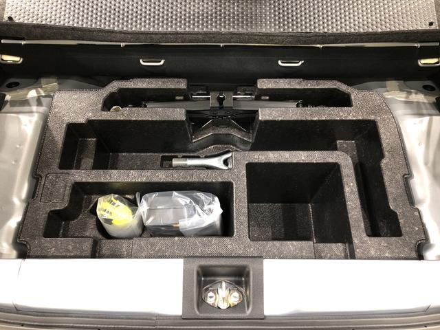 X リミテッドSAIII バックカメラ LEDヘッドランプ セキュリティアラーム コーナーセンサー 14インチフルホイールキャップ キーレスエントリー 電動格納式ドアミラー(31枚目)