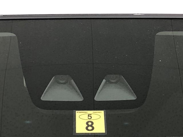 X リミテッドSAIII バックカメラ LEDヘッドランプ セキュリティアラーム コーナーセンサー 14インチフルホイールキャップ キーレスエントリー 電動格納式ドアミラー(33枚目)