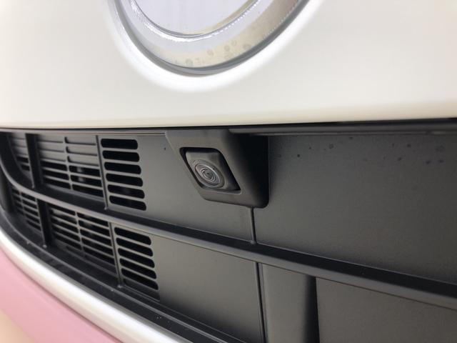 Gホワイトアクセントリミテッド SAIII LEDヘッドランプ・フォグランプ 置き楽ボックス オートライト プッシュボタンスタート セキュリティアラーム パノラマモニター対応カメラ 両側パワースライドドア(8枚目)