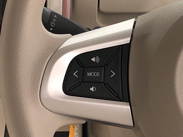 Gホワイトアクセントリミテッド SAIII LEDヘッドランプ・フォグランプ 置き楽ボックス オートライト プッシュボタンスタート セキュリティアラーム パノラマモニター対応カメラ 両側パワースライドドア(13枚目)