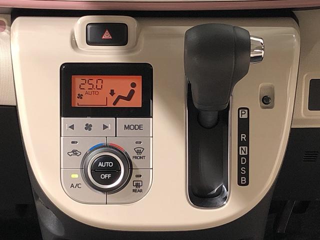 Gホワイトアクセントリミテッド SAIII LEDヘッドランプ・フォグランプ 置き楽ボックス オートライト プッシュボタンスタート セキュリティアラーム パノラマモニター対応カメラ 両側パワースライドドア(14枚目)
