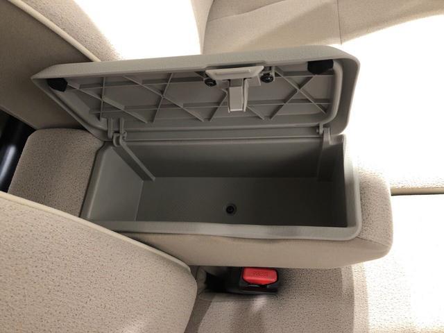 Gホワイトアクセントリミテッド SAIII LEDヘッドランプ・フォグランプ 置き楽ボックス オートライト プッシュボタンスタート セキュリティアラーム パノラマモニター対応カメラ 両側パワースライドドア(25枚目)