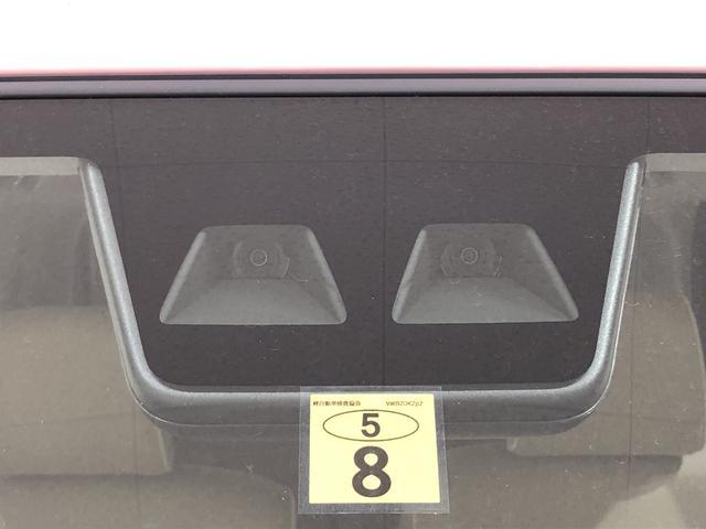 Gホワイトアクセントリミテッド SAIII LEDヘッドランプ・フォグランプ 置き楽ボックス オートライト プッシュボタンスタート セキュリティアラーム パノラマモニター対応カメラ 両側パワースライドドア(36枚目)