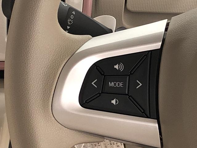 X メイクアップ リミテッド SAIII 衝突軽減ブレーキ ハロゲンヘッドランプ LEDフォグランプ 置き楽ボックス オートライト プッシュボタンスタート セキュリティアラーム パノラマモニター対応カメラ 両側パワースライド(13枚目)
