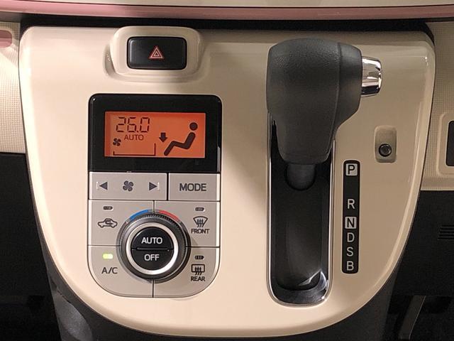 X メイクアップ リミテッド SAIII 衝突軽減ブレーキ ハロゲンヘッドランプ LEDフォグランプ 置き楽ボックス オートライト プッシュボタンスタート セキュリティアラーム パノラマモニター対応カメラ 両側パワースライド(14枚目)