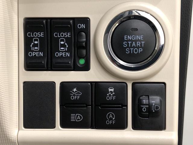 X メイクアップ リミテッド SAIII 衝突軽減ブレーキ ハロゲンヘッドランプ LEDフォグランプ 置き楽ボックス オートライト プッシュボタンスタート セキュリティアラーム パノラマモニター対応カメラ 両側パワースライド(17枚目)