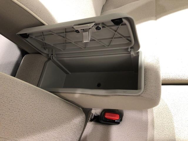 X メイクアップ リミテッド SAIII 衝突軽減ブレーキ ハロゲンヘッドランプ LEDフォグランプ 置き楽ボックス オートライト プッシュボタンスタート セキュリティアラーム パノラマモニター対応カメラ 両側パワースライド(25枚目)