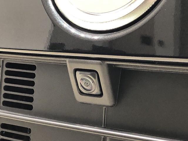 Gブラックアクセントリミテッド SAIII LEDヘッドランプ・フォグランプ 置き楽ボックス オートライト プッシュボタンスタート セキュリティアラーム パノラマモニター対応カメラ 両側パワースライドドア(8枚目)