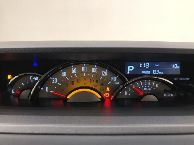 Gブラックアクセントリミテッド SAIII LEDヘッドランプ・フォグランプ 置き楽ボックス オートライト プッシュボタンスタート セキュリティアラーム パノラマモニター対応カメラ 両側パワースライドドア(17枚目)