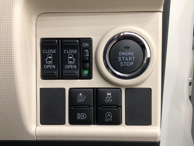 Gブラックアクセントリミテッド SAIII LEDヘッドランプ・フォグランプ 置き楽ボックス オートライト プッシュボタンスタート セキュリティアラーム パノラマモニター対応カメラ 両側パワースライドドア(18枚目)