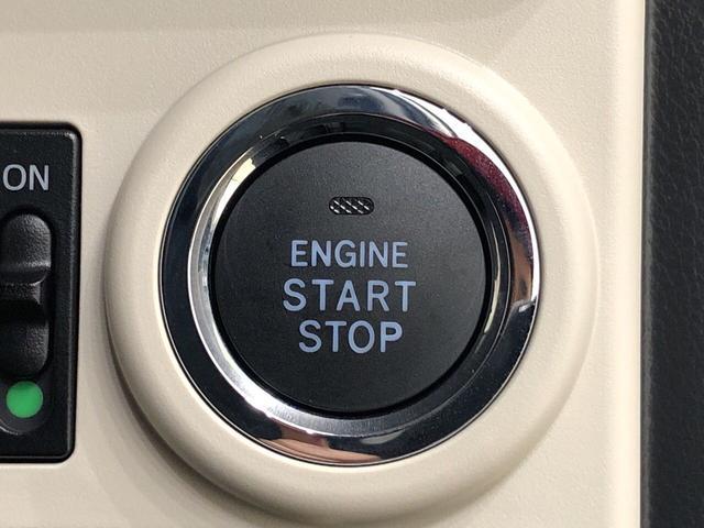Gブラックアクセントリミテッド SAIII LEDヘッドランプ・フォグランプ 置き楽ボックス オートライト プッシュボタンスタート セキュリティアラーム パノラマモニター対応カメラ 両側パワースライドドア(19枚目)