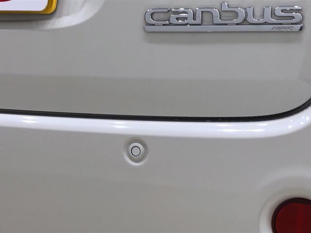 Gブラックアクセントリミテッド SAIII LEDヘッドランプ・フォグランプ 置き楽ボックス オートライト プッシュボタンスタート セキュリティアラーム パノラマモニター対応カメラ 両側パワースライドドア(33枚目)