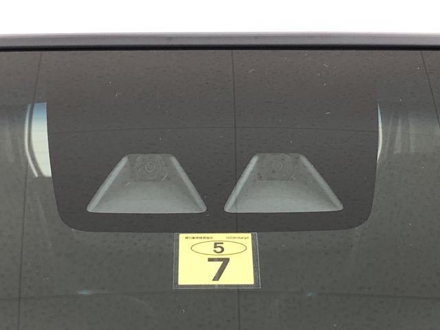 カスタム RS ハイパーリミテッドSAIII LEDヘッドランプ・フォグランプ 運転席シートヒーター 15インチアルミホイール オートライト プッシュボタンスタート セキュリティアラーム(37枚目)