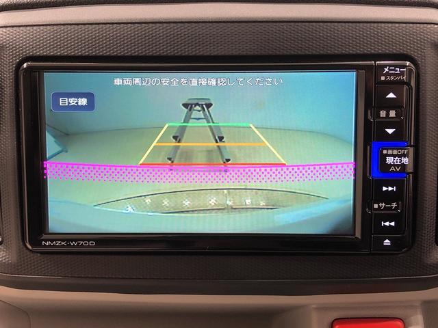 Xリミテッド SAIII 4WD ナビゲーション ETC LEDヘッドランプ セキュリティアラーム コーナーセンサー 14インチフルホイールキャップ キーレスエントリー 電動格納式ドアミラー(6枚目)