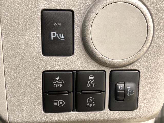 Xリミテッド SAIII 4WD ナビゲーション ETC LEDヘッドランプ セキュリティアラーム コーナーセンサー 14インチフルホイールキャップ キーレスエントリー 電動格納式ドアミラー(15枚目)