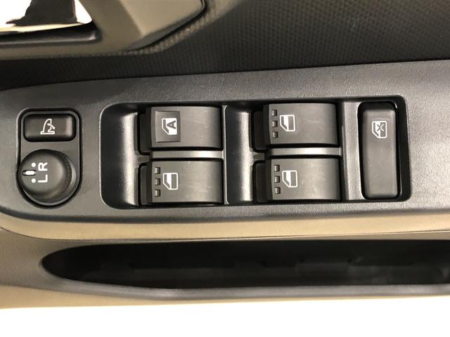 Xリミテッド SAIII 4WD ナビゲーション ETC LEDヘッドランプ セキュリティアラーム コーナーセンサー 14インチフルホイールキャップ キーレスエントリー 電動格納式ドアミラー(17枚目)