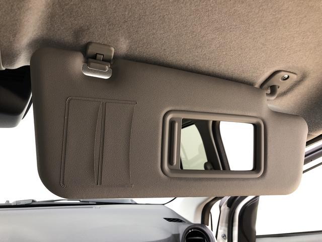 Xリミテッド SAIII 4WD ナビゲーション ETC LEDヘッドランプ セキュリティアラーム コーナーセンサー 14インチフルホイールキャップ キーレスエントリー 電動格納式ドアミラー(19枚目)
