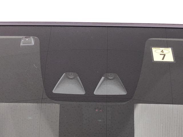 Xリミテッド SAIII 4WD ナビゲーション ETC LEDヘッドランプ セキュリティアラーム コーナーセンサー 14インチフルホイールキャップ キーレスエントリー 電動格納式ドアミラー(33枚目)