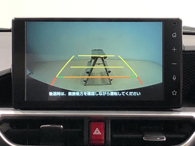 G LEDヘッドランプ・フォグランプ 全車速追従機能付アダプティブクルーズコントロール レーンキープコントロール 17インチアルミホイール シートヒーター プッシュボタンスタート(6枚目)
