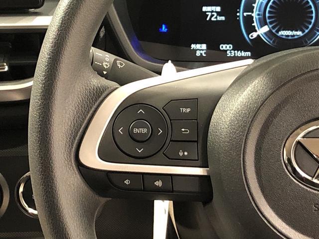 G LEDヘッドランプ・フォグランプ 全車速追従機能付アダプティブクルーズコントロール レーンキープコントロール 17インチアルミホイール シートヒーター プッシュボタンスタート(12枚目)